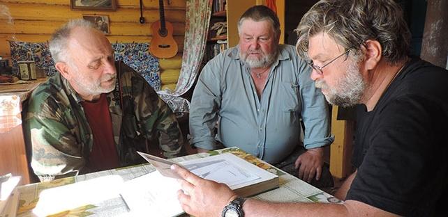 Обсуждение истории и обустройства кордона Лыпья